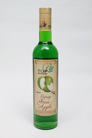 Сироп для кофе Зеленое яблоко   розница опт 700 мл, фото 2