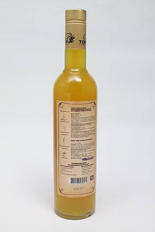 Сироп для кофе Пино-колада  Розница ОПТ 700 мл, фото 2