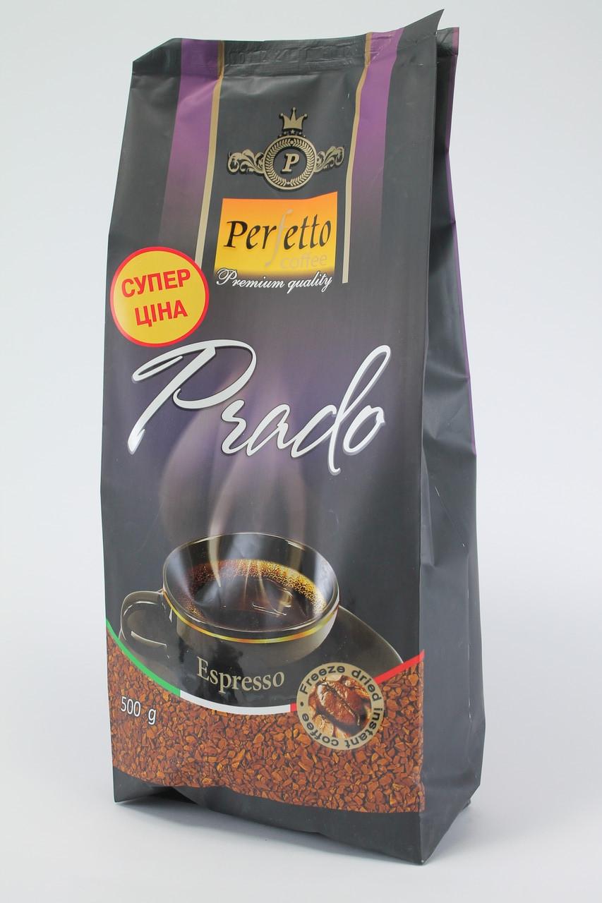 Кофе Perfetto Prado Растворимый 500 г