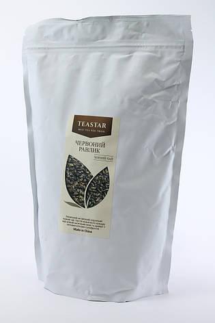 Китайский черный чай  Красная улитка крупно листовой Tea Star 250 гр, фото 2