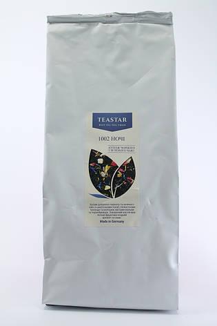 Китайский Черный Чай  1002 Ночи крупно листовой Tea Star 250 гр, фото 2