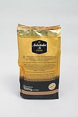 Кофе в зернах Ambassador Crema 1кг Польша, фото 2