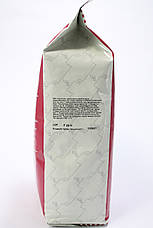 Кофе в зернах Pera Dolce Aroma 1 кг Италия, фото 3