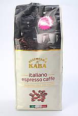 Кофе в зернах Віденська кава Italiano Espresso Coffee 1кг Украина, фото 3