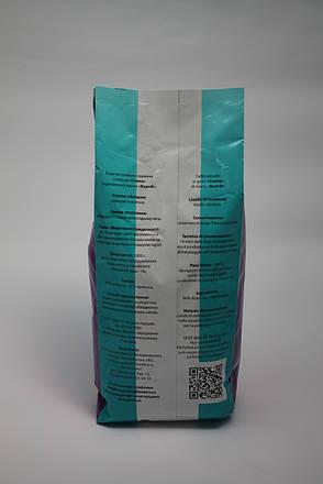 Кофе в зернах Buardi Crema 10% Арабика 90% Робуста 1 кг, фото 2