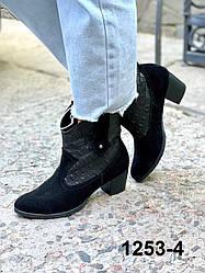 Козаки жіночі замшеві чорні на підборах демисезоные