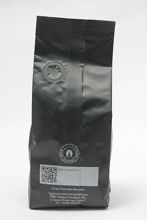 Кофе в зернах Black Coffee Flame Spicy 100% Арабика 250 гр, фото 2