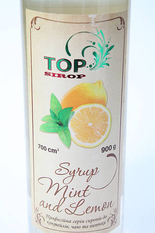 Сироп для кофе М'ята лимон розница опт 700 мл, фото 2