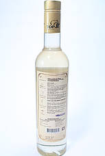 Сироп для кофе М'ята лимон розница опт 700 мл, фото 3