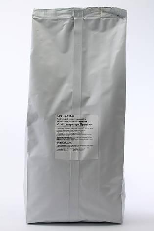Чай черный  Императора премиум крупно листовой Tea Star  100 гр, фото 2