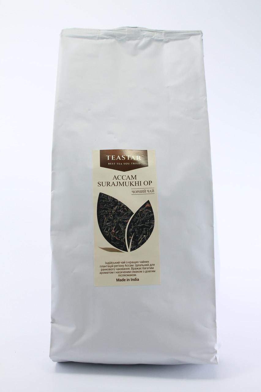 Чай черный Ассам Surajmukhu OP 250 гр