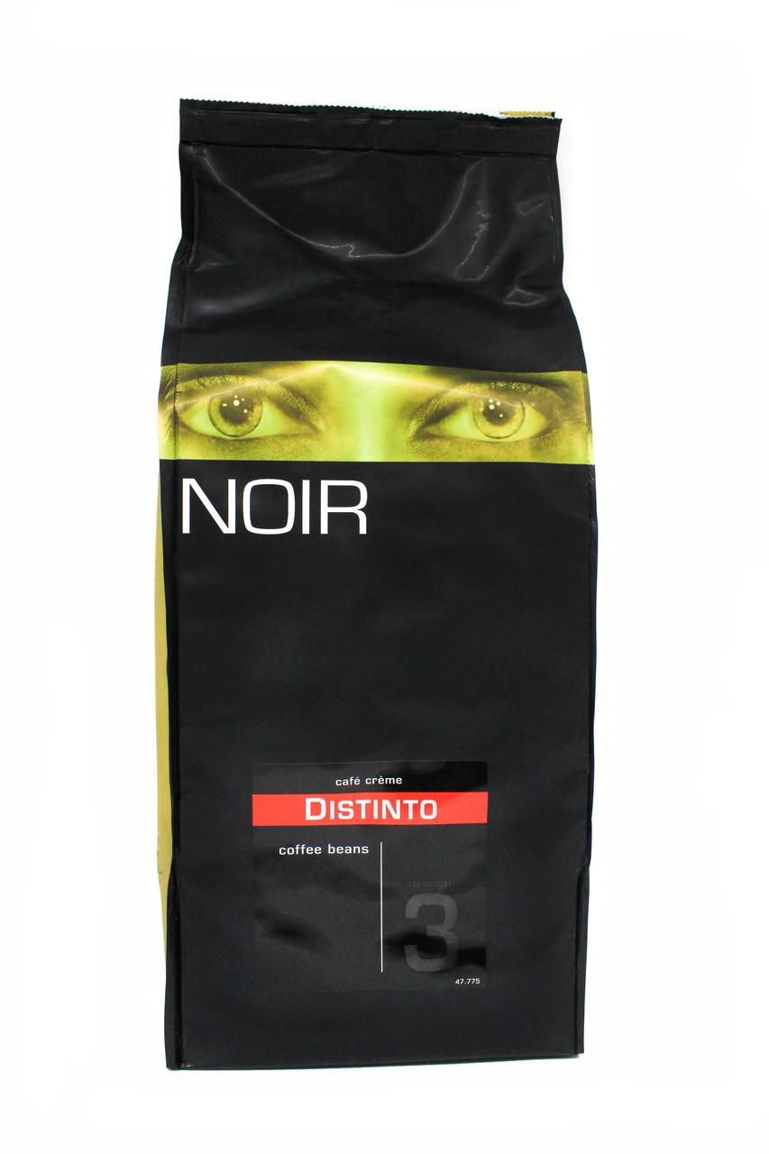 Кофе в зернах  Pelican Rouge Noir Distinto Beans  1 кг Нидерланды