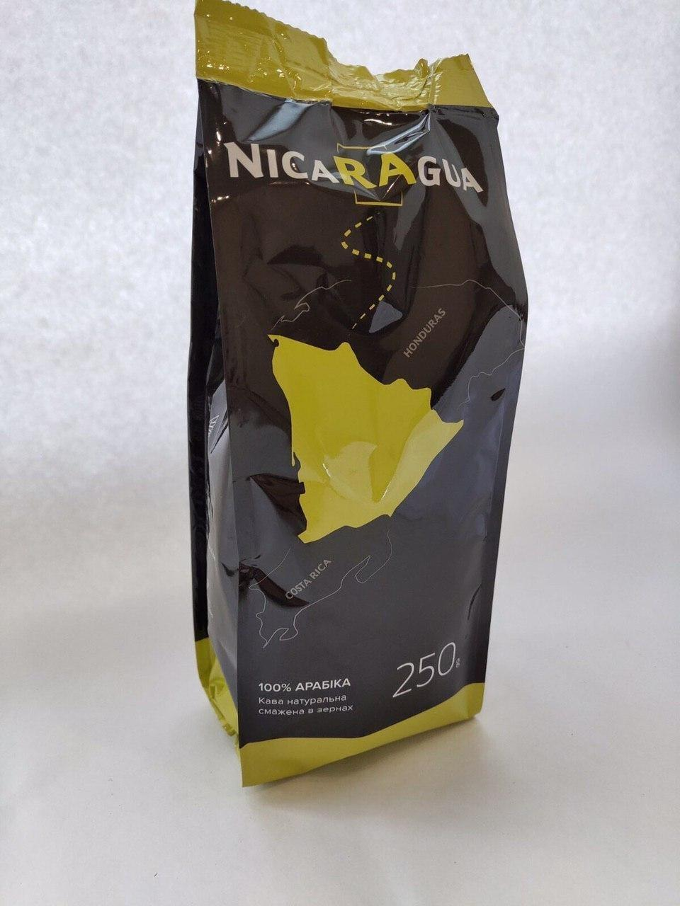 """Кофе в зернах   """"Нікарагуа Кавалліно"""" 100% Арабика 250 гр"""