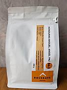 Кофе в зернах HONDURAS MIGUEL ANGEL PAZ   250гр