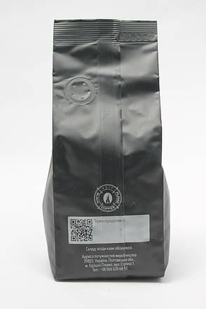 Кофе в зернах  Black Coffee Flame Colombia 100% Арабика 250 гр, фото 2