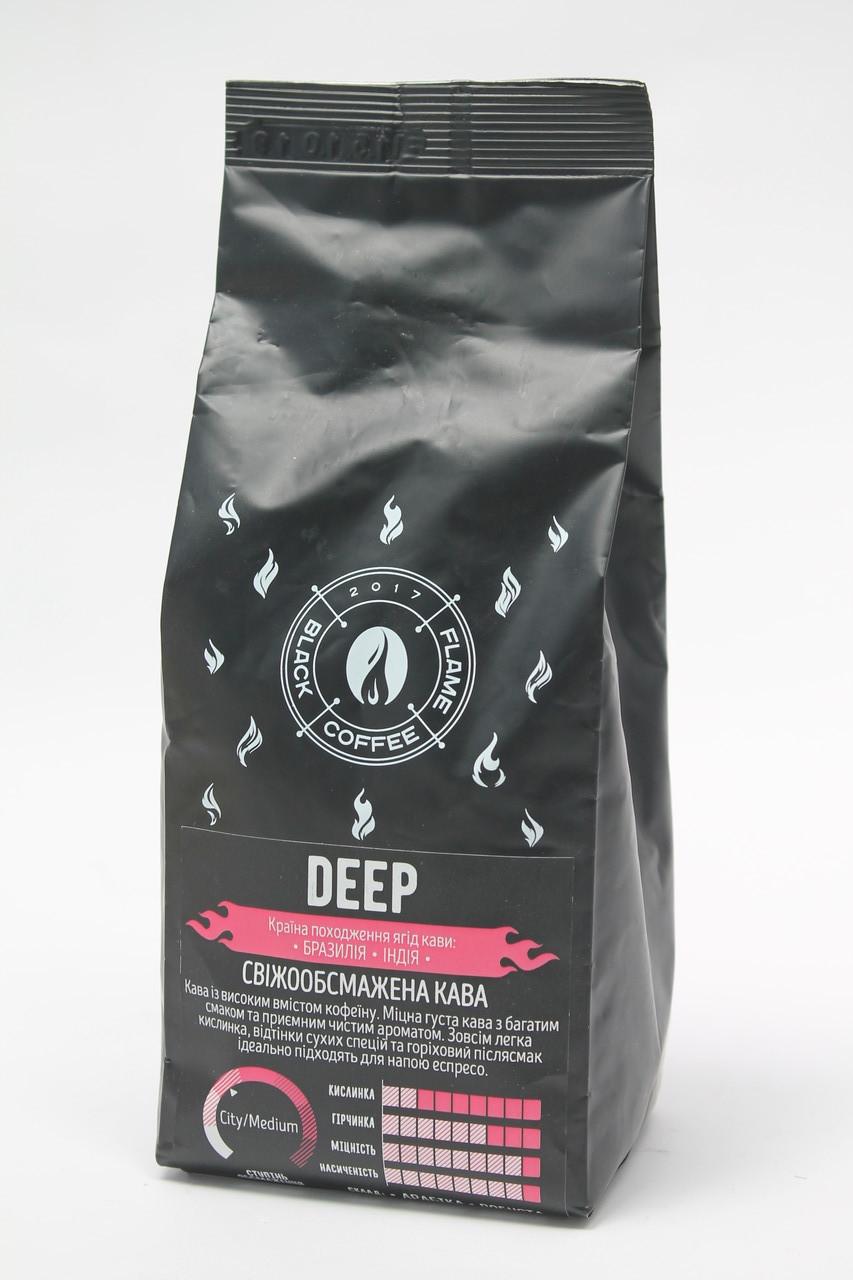 Кофе в зернах  Black Coffee Flame Deep 50% Арабика  50% Робуста 250 гр