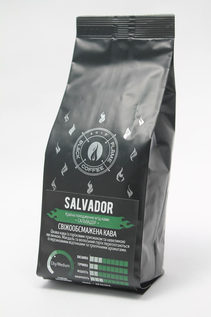 Кофе в зернах Black Coffee Flame El Salvador 100% Арабика 250 гр