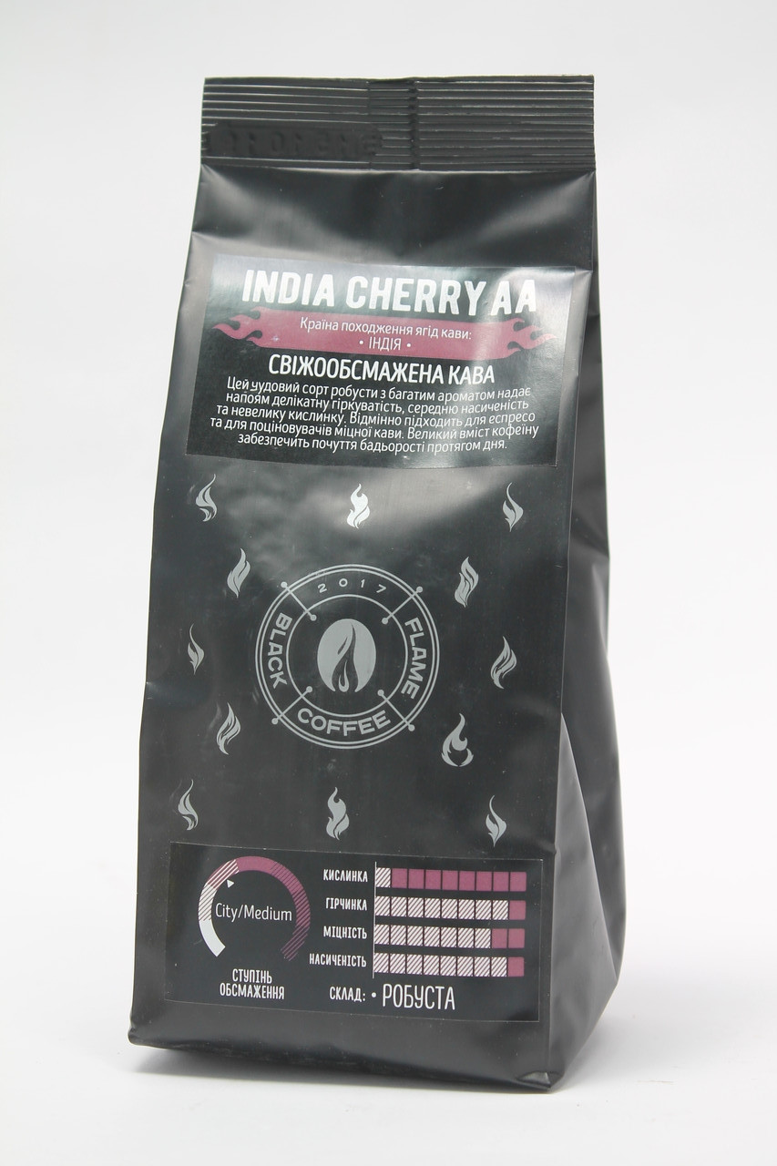 Кофе в зернах Black Coffee Flame India Cherry  100% Робуста 250 гр