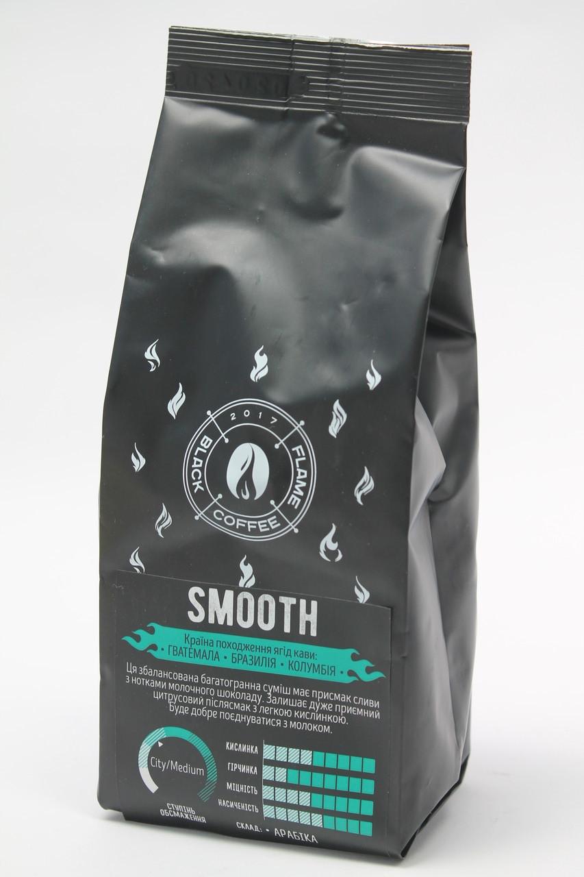 Кофе в зернах  Black Coffee Flame Smooth 100% Арабика 250 гр