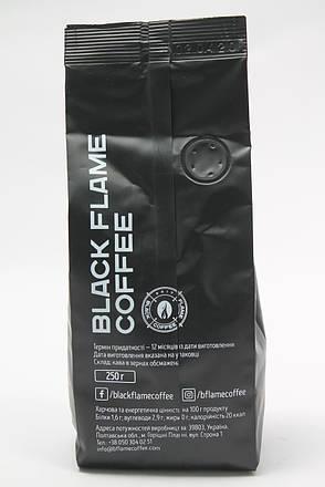 Кофе в зернах  Black Coffee Flame Smooth 100% Арабика 250 гр, фото 2