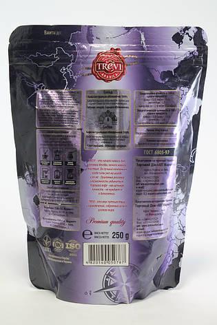 Кофе в зернах Trevi  Супремо 100% Арабика 250 г, фото 2
