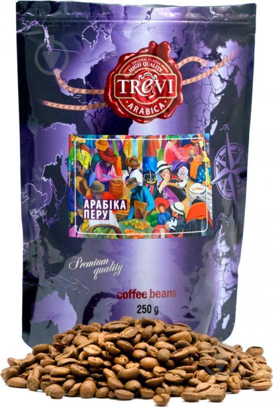 Кофе в зернах Trevi 100% Арабика Перу 250 г