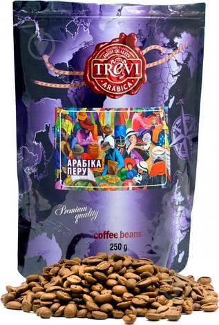 Кофе в зернах Trevi 100% Арабика Перу 250 г, фото 2
