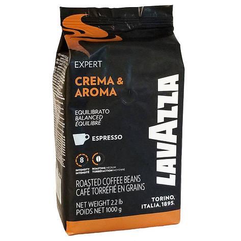 Кофе в зернах Lavazza Crema & Aroma Expert 1кг Лавацца Оригинал Италия, фото 2