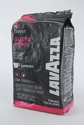 Кофе в зернах Lavazza Gusto Pieno Expert 1кг Лавацца Оригинал Италия, фото 2