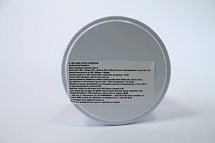 Кофе Молотый Kimbo ANTICA TRADIZIONE 80% Арабика 20% Робуста 250 гр, фото 2