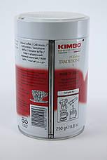 Кофе Молотый Kimbo ANTICA TRADIZIONE 80% Арабика 20% Робуста 250 гр, фото 3
