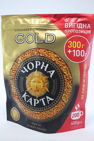 Кофе Чорна Карта Gold Растворимый 400г, фото 2