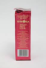 Молотый кофе Gimoka Gran Gusto Gran Bar 250 г Италия Джимока Гран Густо, фото 3