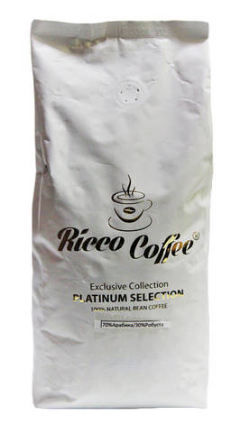 Кофе в зернах Ricco Coffee Platinum Selection 70% Арабика  30% Робуста 1 кг, фото 2