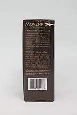 Кофе молотый Movenpick Der Himmlische 500 г Германия, фото 3
