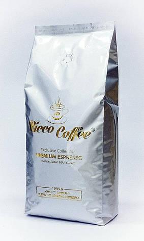 Кофе в зернах Ricco Coffee 100% Premium espresso 20% арабики, 80% робусты 1 кг, фото 2