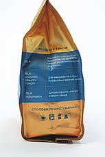 Кофе в зернах Isla SL 100% Арабика 200 гр, фото 2