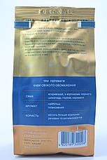 Кофе в зернах Isla SL 100% Арабика 200 гр, фото 3