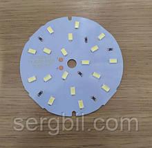 Светодиодная сборка круглая 9W 6000K на ал. диске 74мм, питание 12В