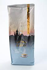 Кофе Молотый Віденська кава Львівська ранкова 450 гр Украина, фото 3