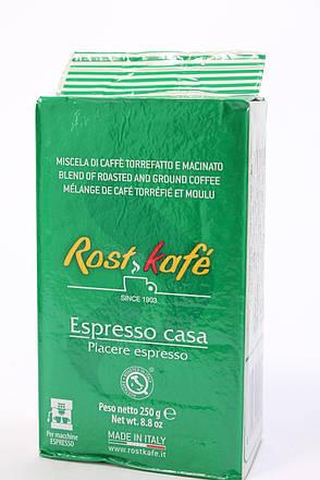 Кофе Молотый Rostkafe Espresso 250 гр, фото 2