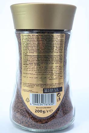 Кофе  Tchibo Gold Selection Растворимый 200 г, фото 2