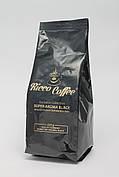 Кофе Молотый Ricco Coffee Super Aroma Black 225 гр Украина