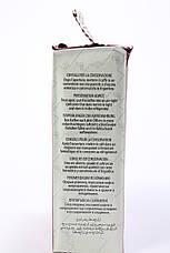Кофе Молотый Rostkafe 30% Арабика 70% Робуста 250 гр, фото 2