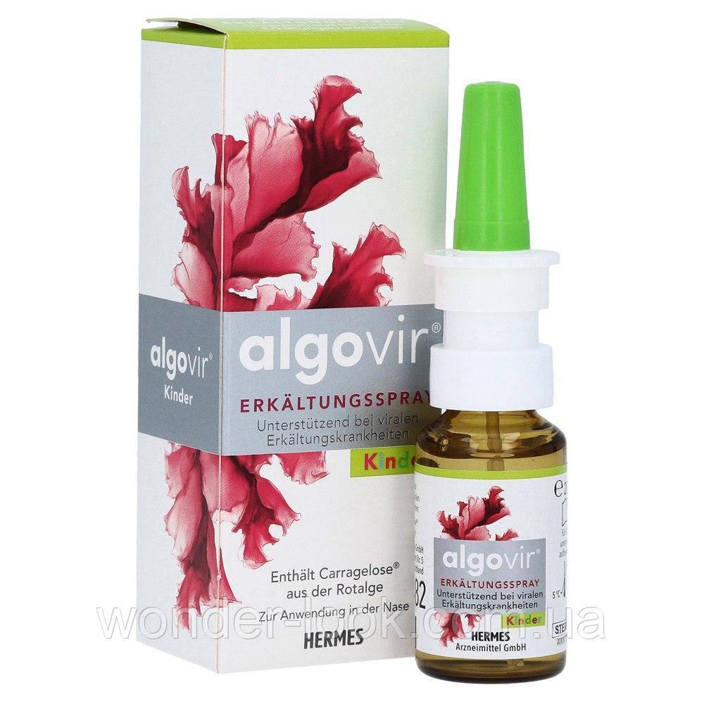 Против вирусный спрей с 1 года Algovir Германия