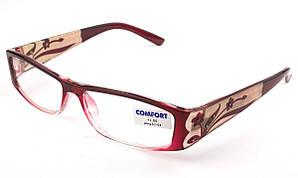 Очки для зрения Comfort 527 Цвета в ассортименте