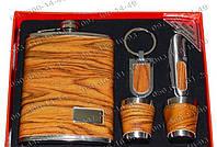 Подарочная фляга Moongrass DJH-0730, +2 стопки, брелок и нож.