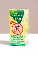 Устранение зуда и боли при укусах насекомых 20 мл