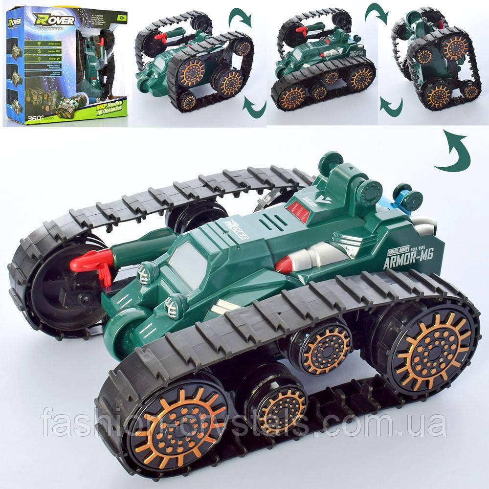 Трюковый танк 978