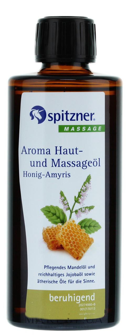 """Массажное масло для ароматерапии """"Мед и Амирис"""" Spitzner Massage, 190 ml."""
